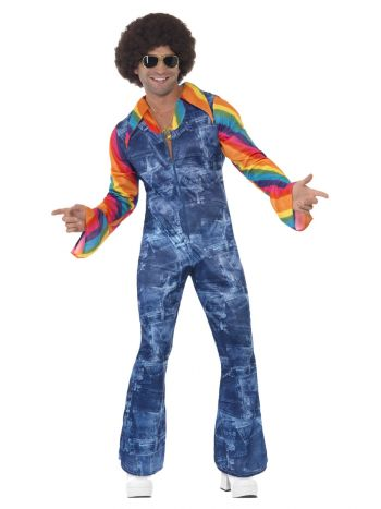 Groovier Dancer Costume, Blue