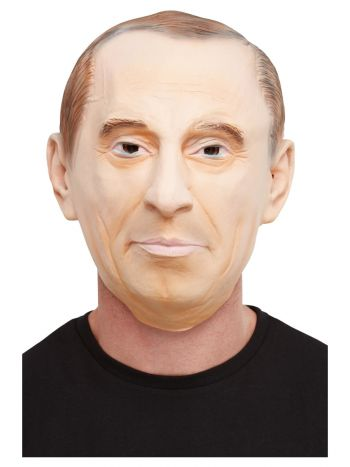 Comrade Latex Mask, Beige